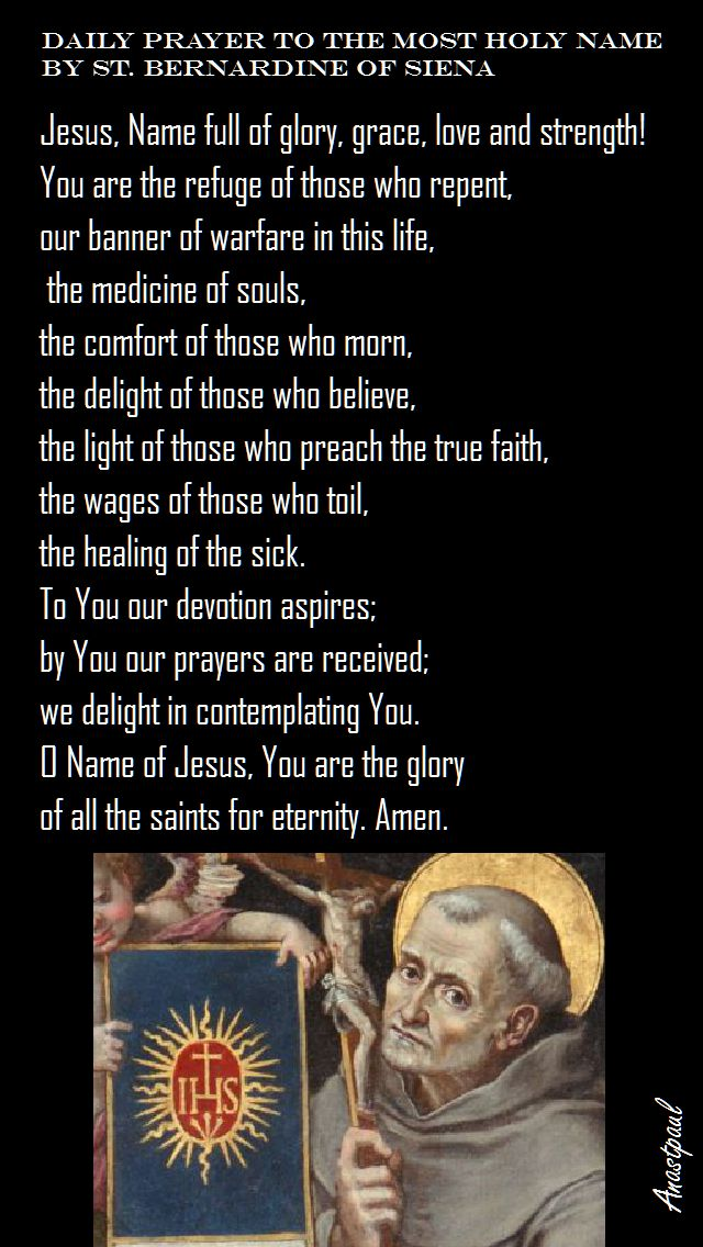 holy-name-prayer
