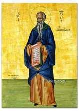 saint_theodosius_handmadeiconv2__photo