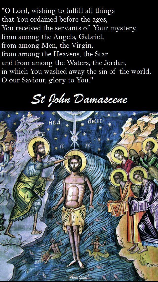 st-john-damascene