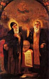 170px-stanislav_dospavski_-_saints_cyril_and_methodius