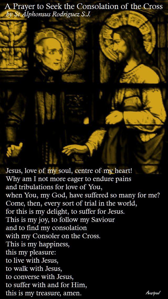 prayer-st-alphonsus-rodriguez-sj-jesuslofeofmysoulcentreofmyheart