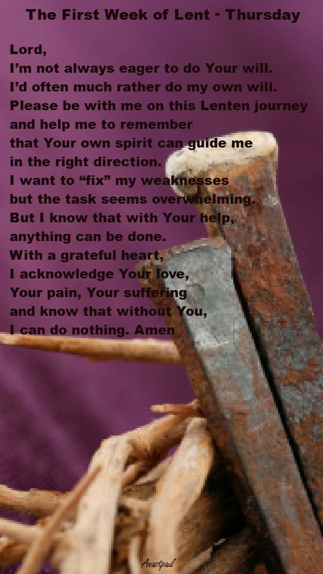 THURS 1ST WEEK MORNING PRAYER