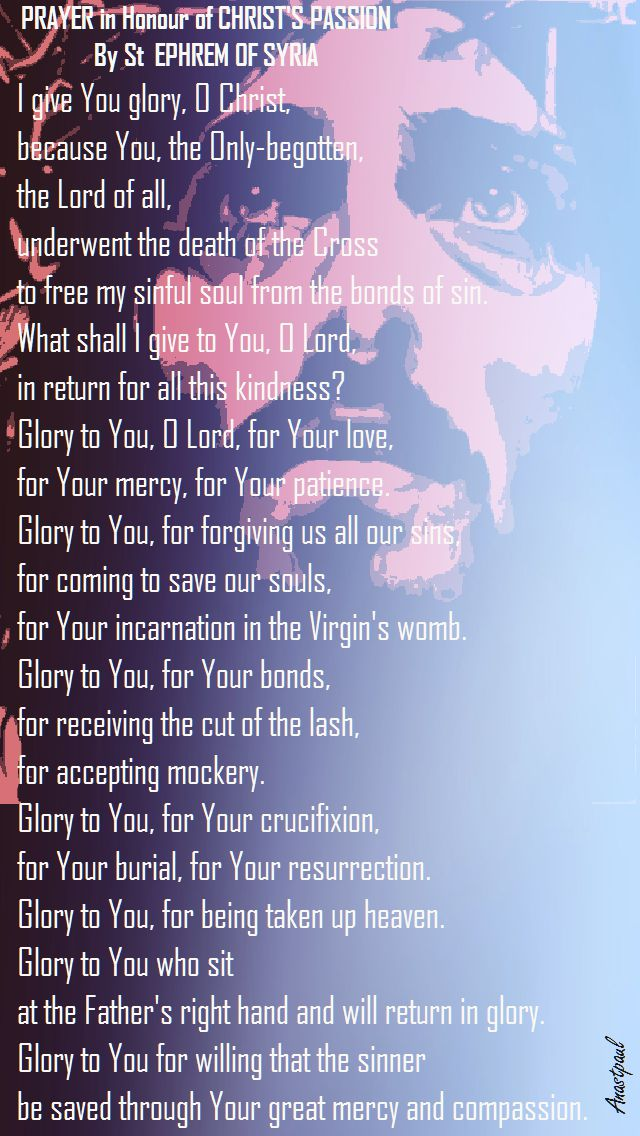 PRAYER OF ST EPHREM OF SYRIA