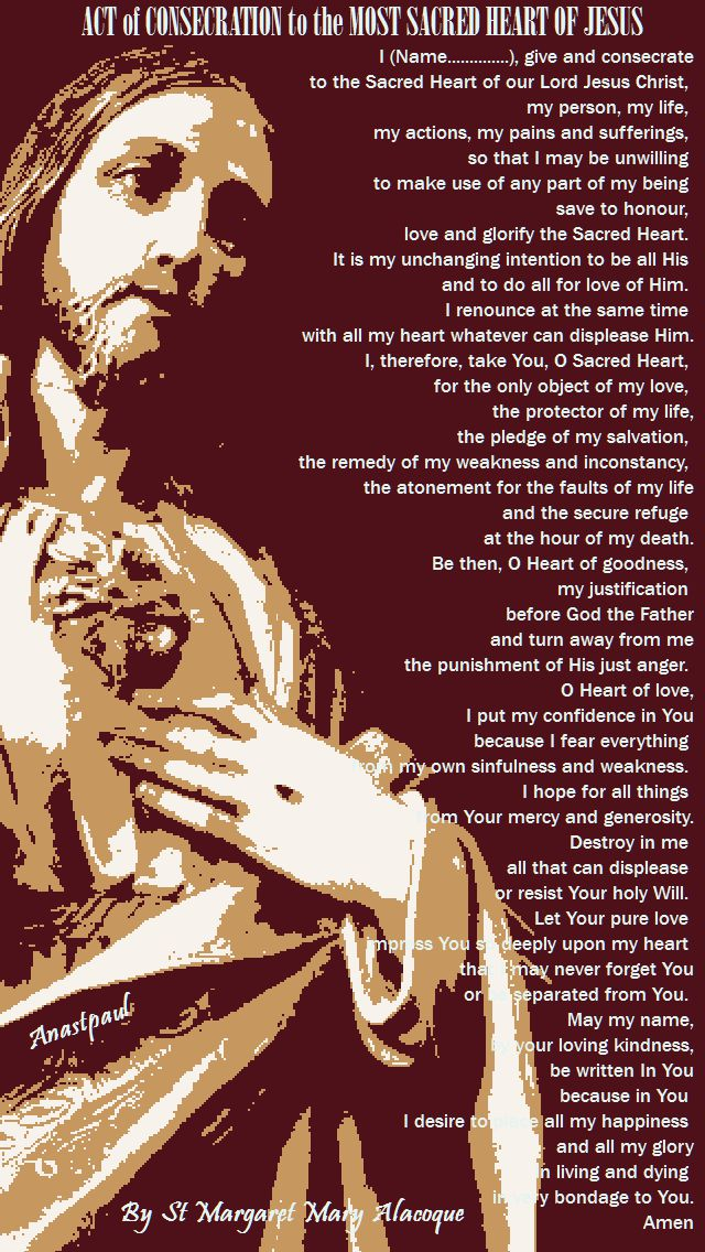 act of consecration to the sacred heart - st alacoque