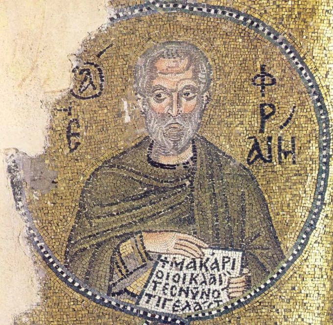 ephrem_the_syrian_mosaic_in_nea_moni