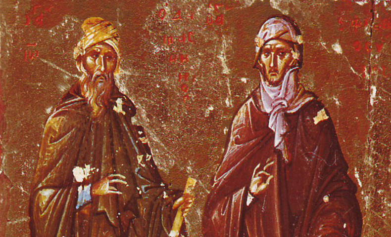 John of Damascus, Ephrem the Syrian