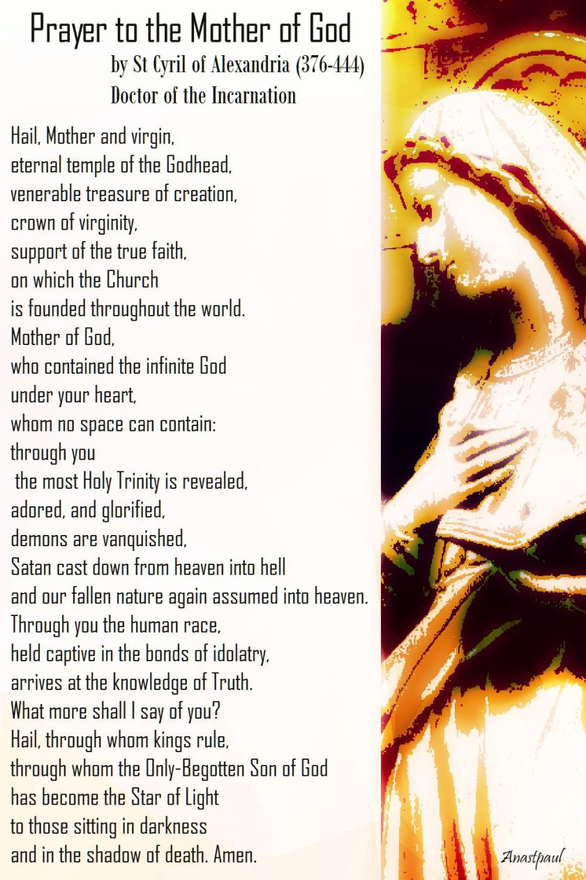 prayer to the mother of god - st cyril of alexandria