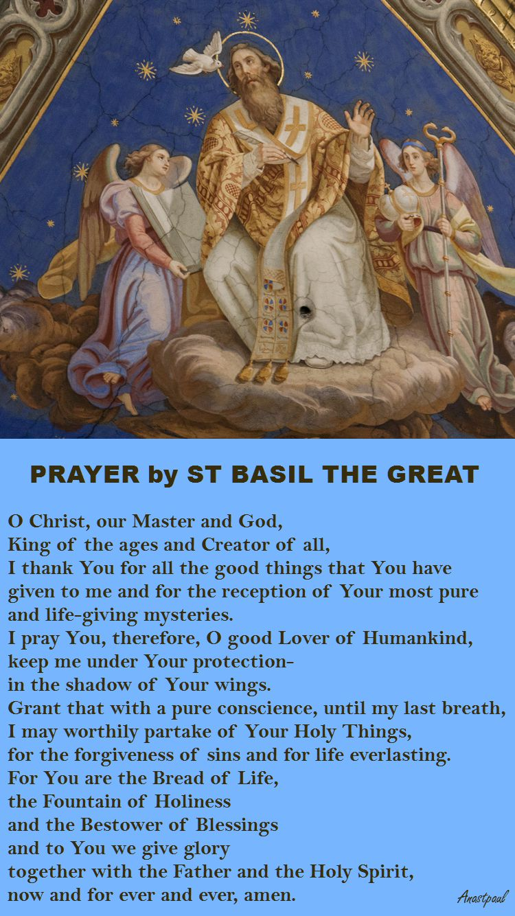 O CHRIST OUR MASTER AND GOD BY ST BASIL