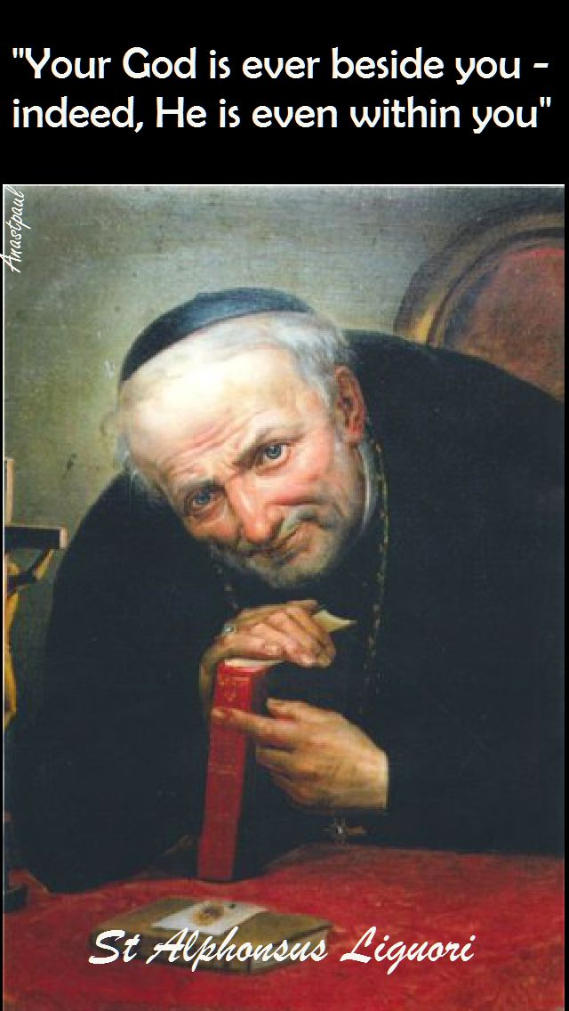 ST ALPHONSUS QUOTE