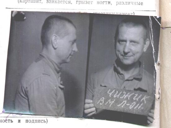 ciszek_prison