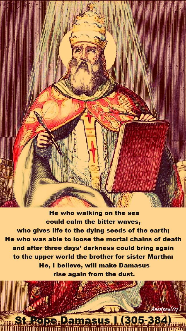 he who walking on the sea - st pope damasus I - 11 dec 2017