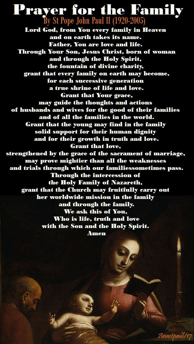 prayer for the family - st john paul - 31 dec feast of the holy family 2017