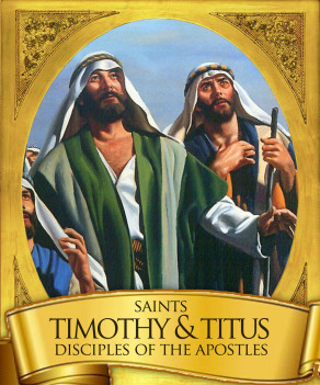 HEADER - STS TIMOTHY AND TITUS