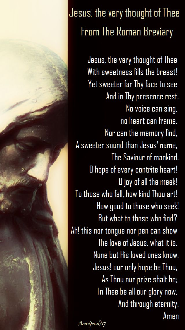 jesus the very thought of thee - roman breviary - 3 jan
