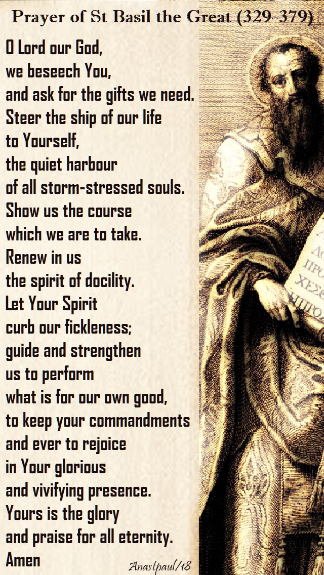prayer of st basil the great - 2 jan 2018