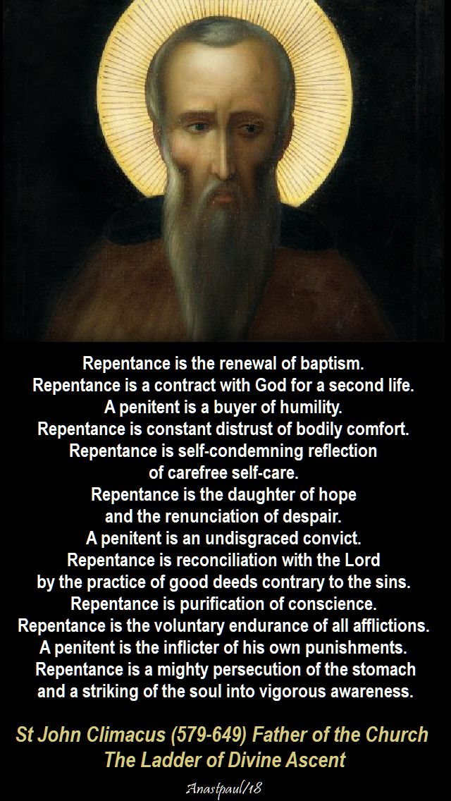repentance is the renewal of baptism - st john climacus - 29 jan 2019