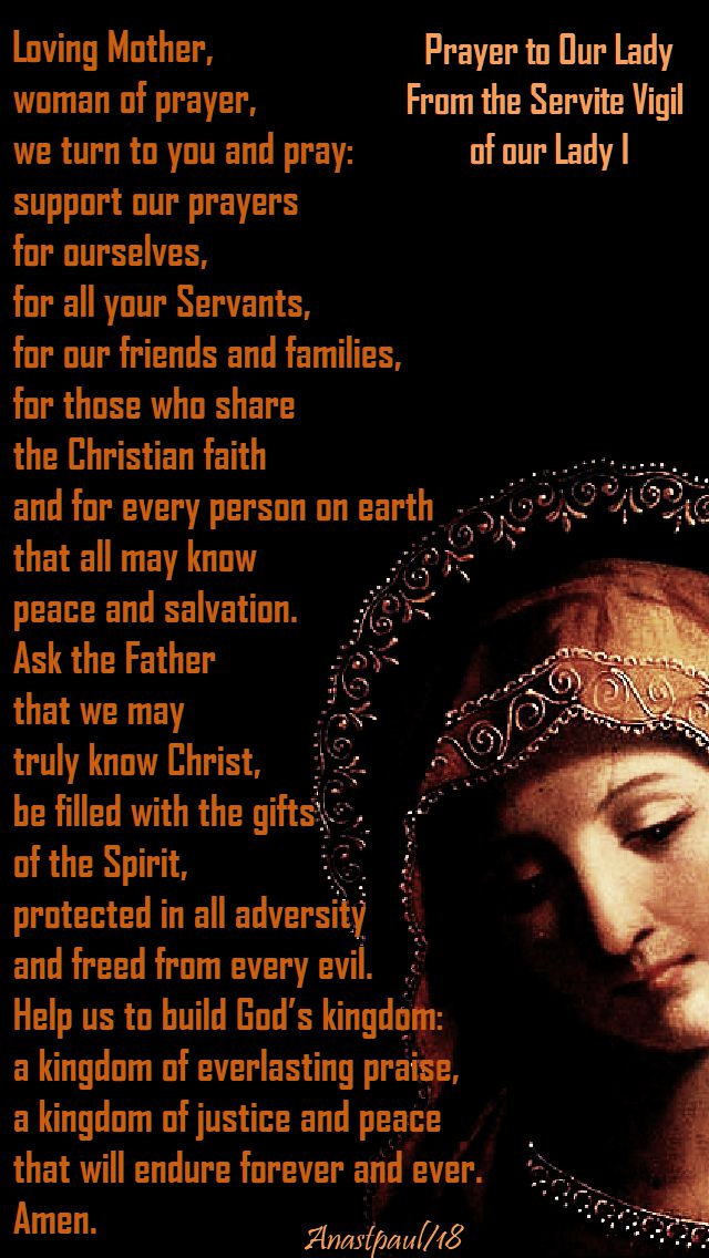 servite prayer to our lady - 17 feb 2018