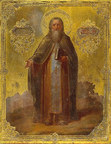 ST JOHN CASSIAN