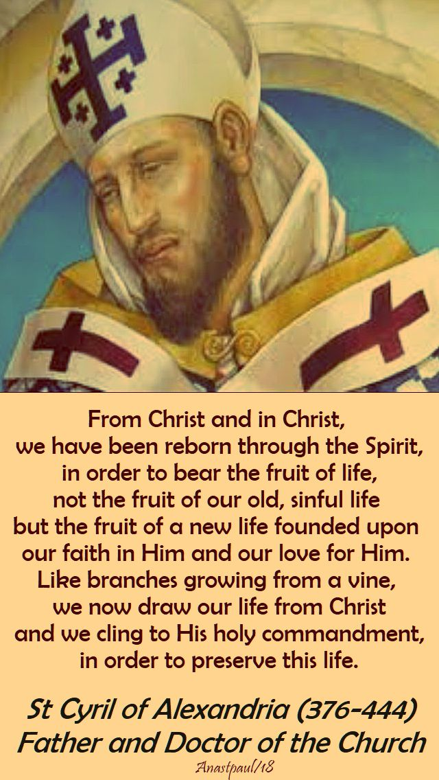 from christ and in christ - st cyril of alex - 27 june 2018