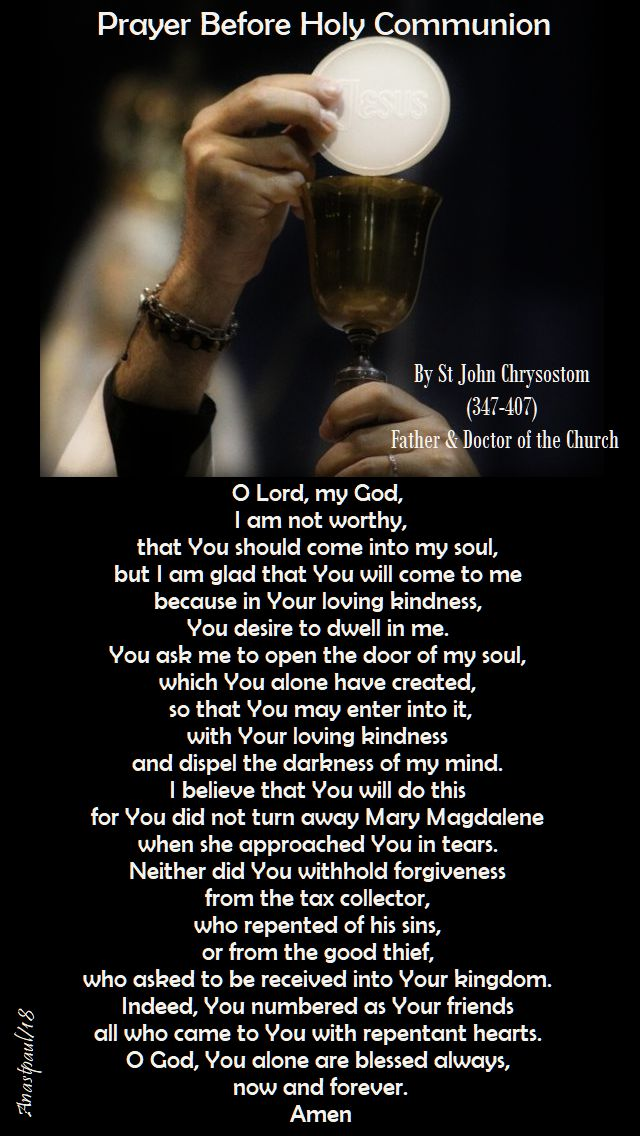 prayer before holy communion by st john chrysostom - 24 june 2018 - solemnity of the birth of john baptist