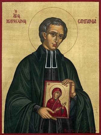 ST MARCELLIN ICON