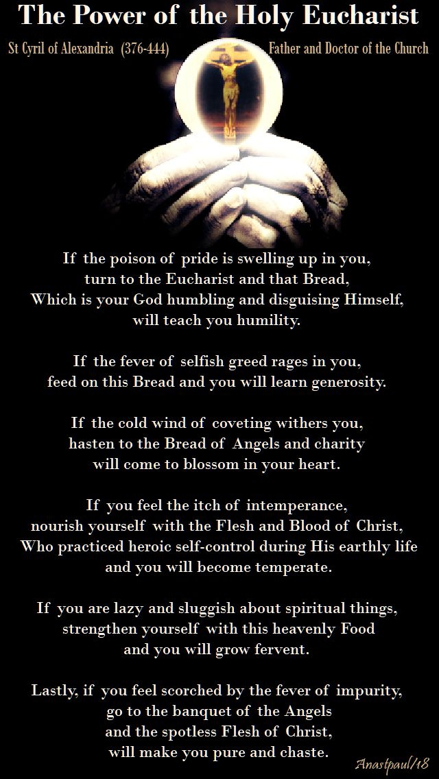 the power of the holy eucharist - if the poison of pride - st cyril of alexandria - 27 june 2018