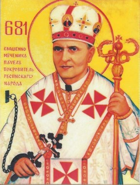 bl pavel icon