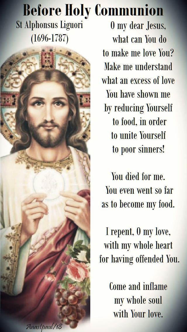 prayer before holy communion - o my dear jesus - 1 july 2018