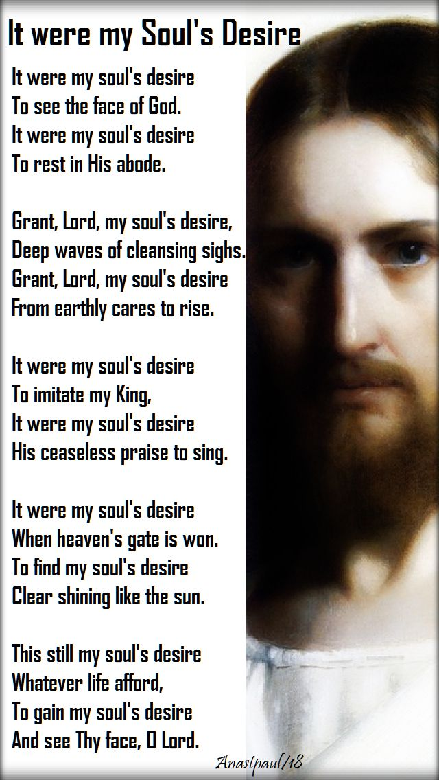 it were my soul's desire - breviary hymn sat psalter week 3 - 18 aug 2018