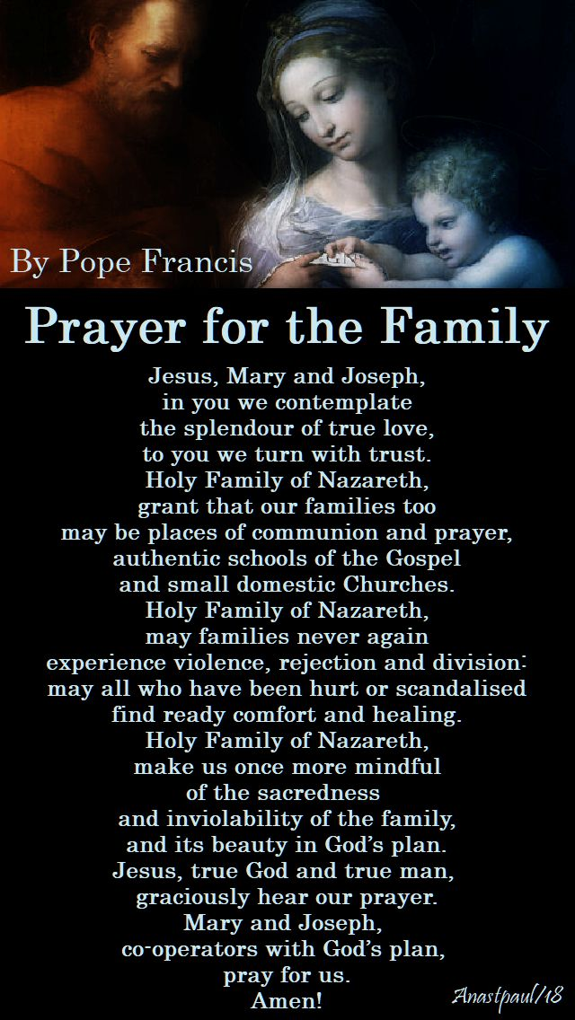 prayer for the family by pope francis - 1 aug 2018