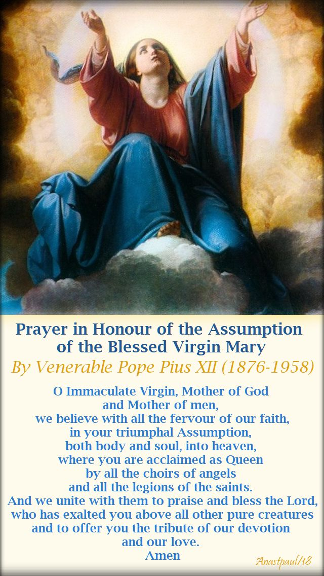 prayer in honour of the assumption of the blessed virgin mary by ven pius XII - 19 aug 2018