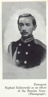 raphael officer