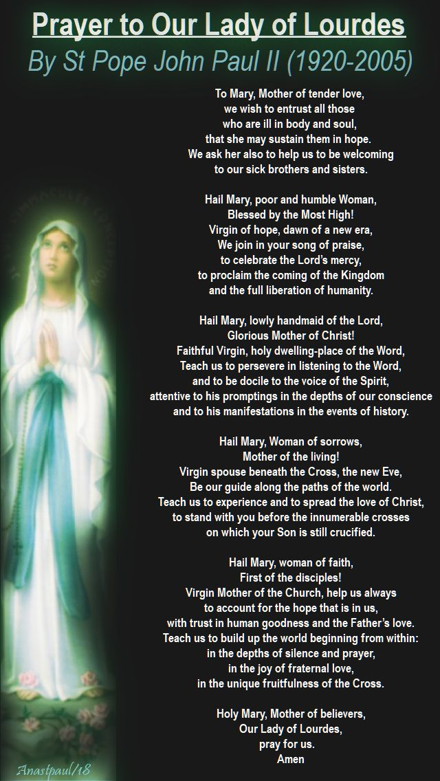 prayer-to-our-lady-of-lourdes-by-st-john-paul-no-2-11-feb-2018 (1).jpg
