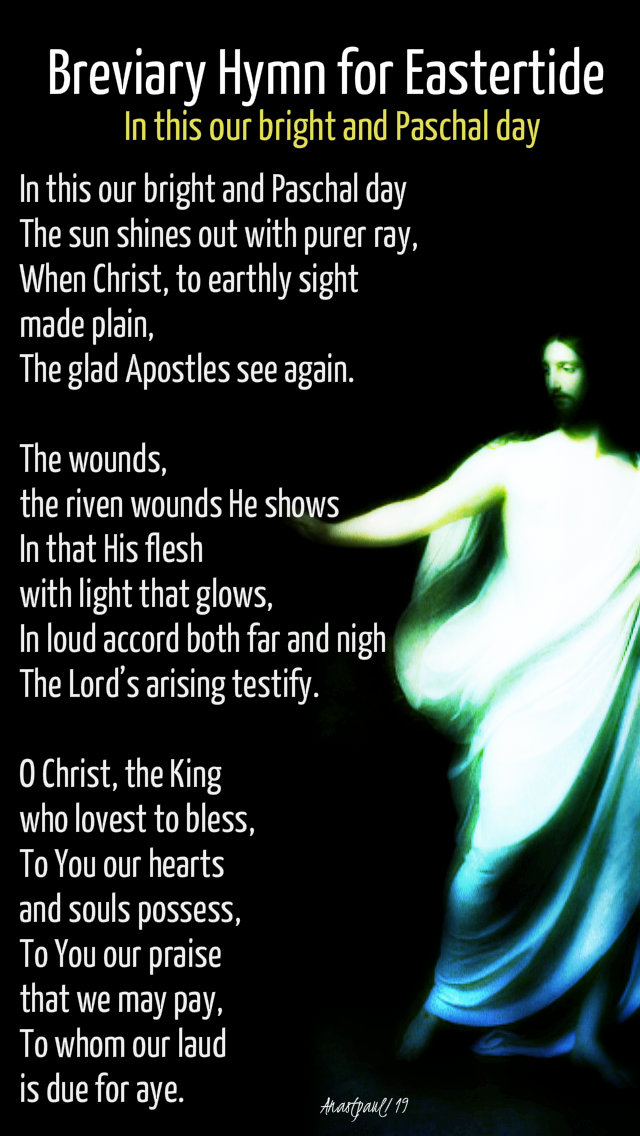 breviary hymn for eastertide in this our bright and paschal day 23 april 2019.jpg