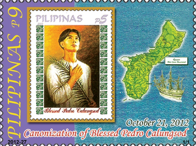 Pedro_Calungsod_2012_stamp_of_the_Philippines.jpg