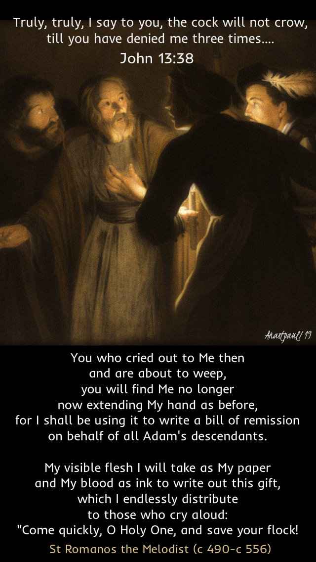 peter's denial john 13 38 - you who cried out to me then - st romanus the melodist 16 april 2019 .jpg