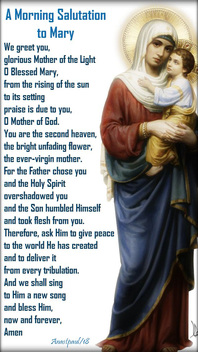 a morning salutation to mary - coptic prayer - 27 ocat 2018 sat prayer to mary.jpg