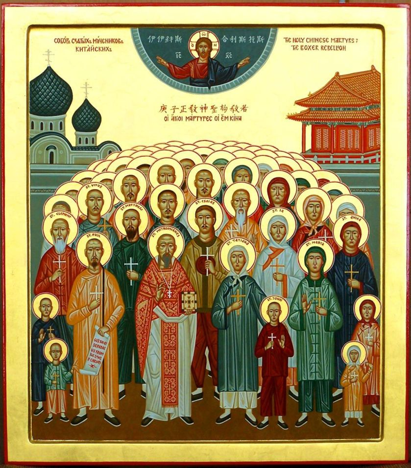 st augustine xhao rong martyrs of china
