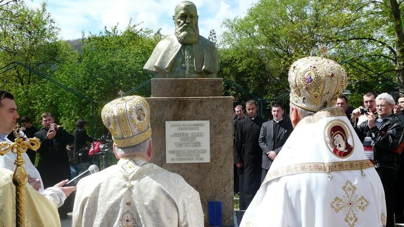 valeriu_traian_frentiu_roumanie_communisme_martyrs