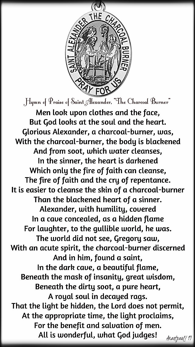 hymn of praise of st alexander the charcoal burner - 11 aug 2019.jpg