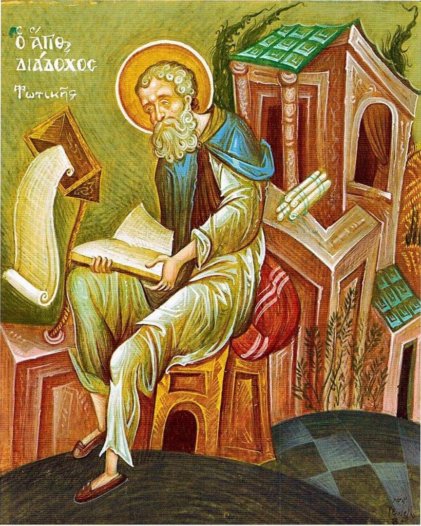 ST Caesarius-of-Arles