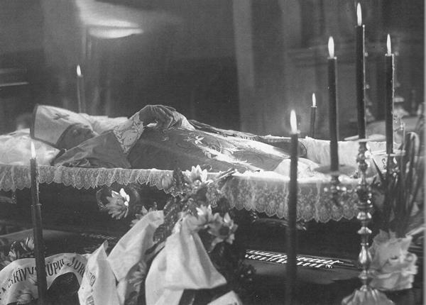bl george matulaitis Funeral