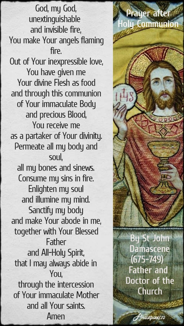 prayer after holy comm by st john damascene 12 jan 2020.jpg