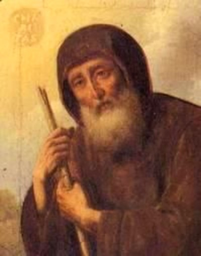 bl canon of naso