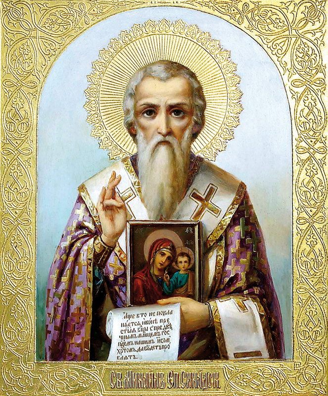 st michael of synnada.lg icon header jpg