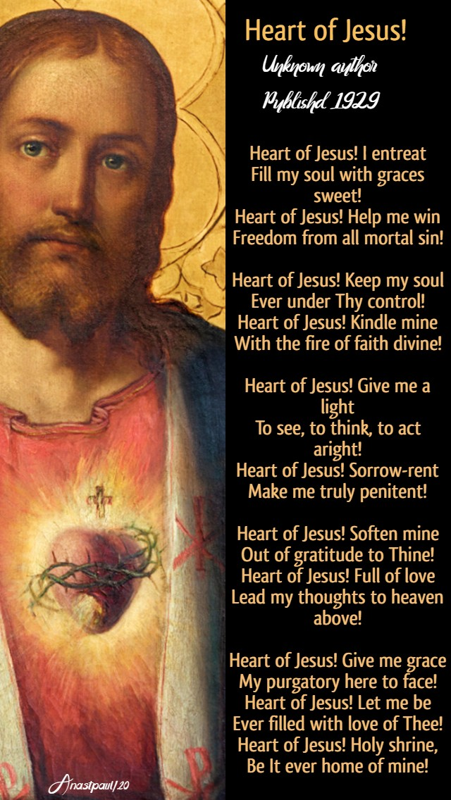 heart of jesus unknown - published 1929 - 23 june 2020