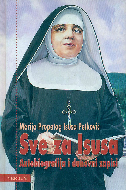 FOOTER BL MARIJA OF JESUS CRUCIFIED PETKOVIC