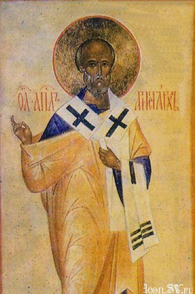 Aristarchus_of_Thessalonica_2