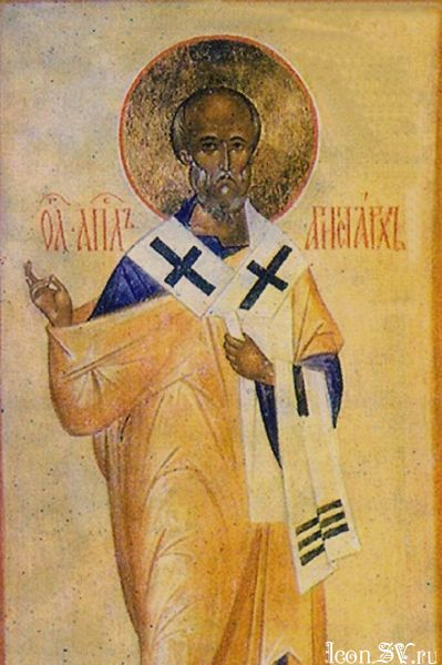 Aristarchus_of_Thessalonica_2