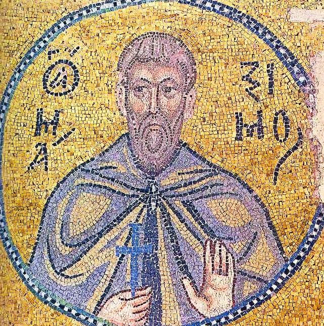 st Maximus_the_Confessor_mosaic
